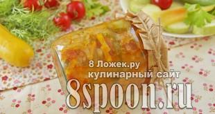 Салат Охотничий на зиму фото_03