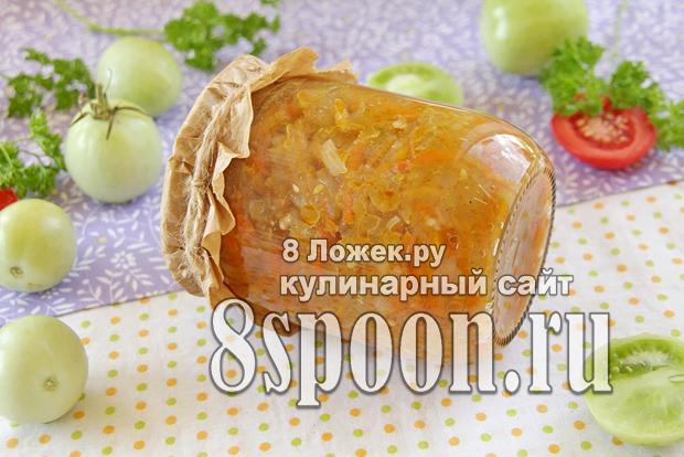 Икра из зеленых помидор на зиму фото_01