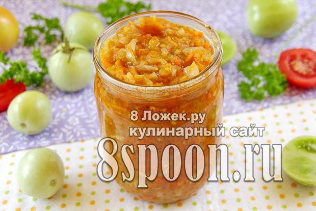 Икра из зеленых помидор на зиму фото_11