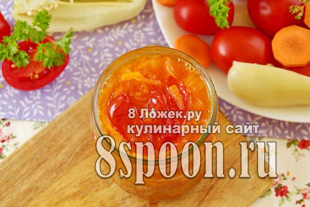 Овощной салат на зиму «Парамониха» фото_06