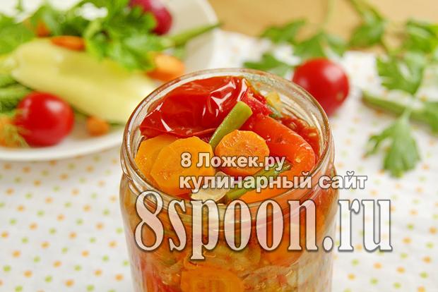 Салат из стручковой фасоли на зиму с овощами фото_07