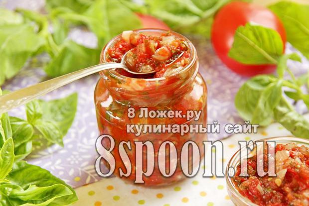 Соус к мясу на зиму из овощей и зелени фото_3