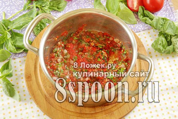 Соус к мясу на зиму из овощей и зелени фото_9