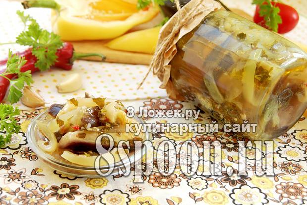Закуска из баклажанов на зиму фото_04