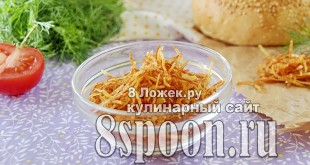 картофель пай фото 12