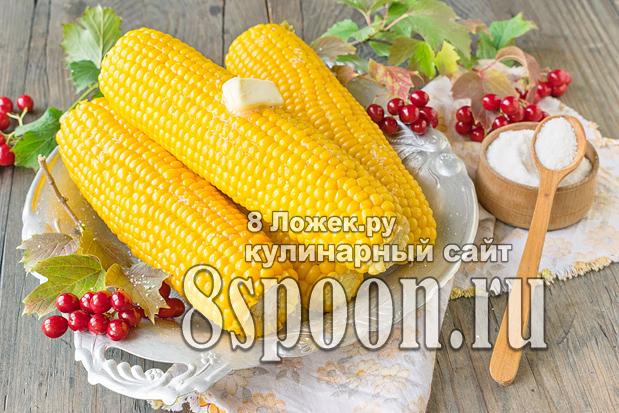 Как варить кукурузу в початках фото_1