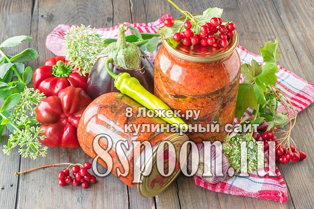«Кобра» из баклажанов на зиму фото_02