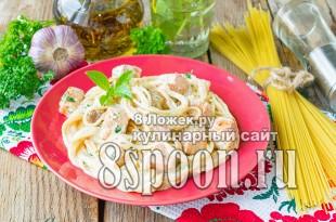 Паста с лососем в сливочном соусе фото_02