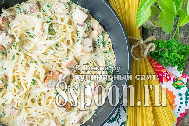 Паста с лососем в сливочном соусе фото_07