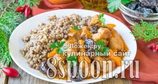 Мясо тушеное с черносливом- рецепт с фото_05