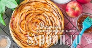 Пирог из слоеного теста с яблоками фото_03