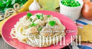 Спагетти с курицей в сливочном соусе фото, фото рецепт спагетти с курицей в сливочном соусе