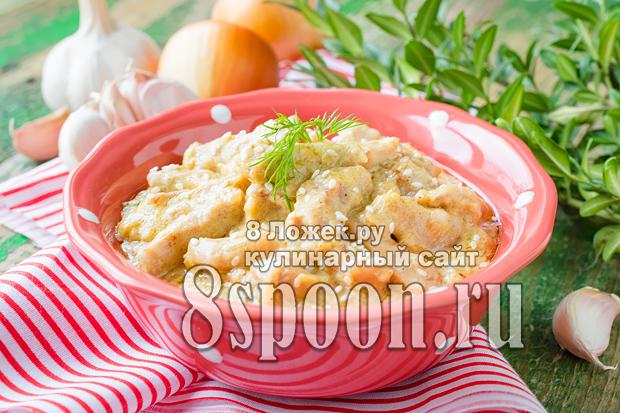 Свинина в сливочном соусе фото, фото рецепт мяса свинины в сливочном соусе на сковороде