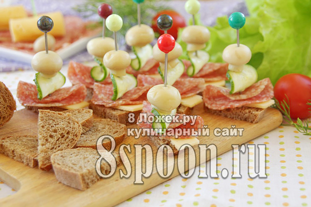 Канапе на шпажках с колбасой, сыром и грибами фото