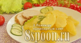 Картофель конфи фото, фото рецепт картофеля конфи