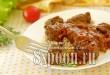 Подлива из говяжьей печени фото, фото рецепт подливы из говяжьей печени с луком и морковью